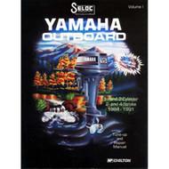 YAMAHA-VOL.I'84-91*