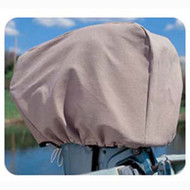 TaylorMade 25X17X25 Outboard Motor Cover