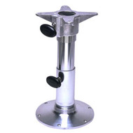 Garelick Adjustable Height Seat Bases - Smooth Finish