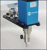 Mountz 145938 SHC-50 Controller