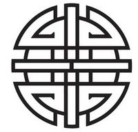 New! Elizabeth Craft Design Die - Symbol EC1734