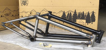 Terrible One Ruben Frame at Albe's BMX Bike Shop Online