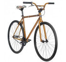 Subrosa RIXA UTB 700c Bike in Gold at Albe's BMX Bike Shop Online
