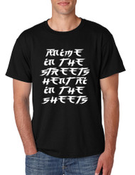 Men's T Shirt Anime In The Streets Hentai In The Sheets Cool