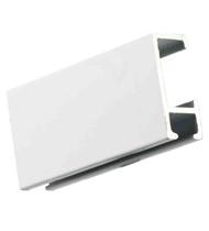 Slimline Track Pearl White 2metre