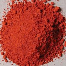 Rublev Colours Dry Pigments 100g - S2 Ercolono Red