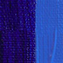 Rublev Artists Oil -  S2 Ultramarine Blue (Greenish Shade)