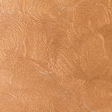 Gamblin Artist's Oil Colors Copper AG 37ml