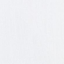Maimeri Extrafine Classico Oil Colours 200ml - Zinc White