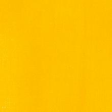 Maimeri Extrafine Classico Oil Colours 200ml - Primary Yellow