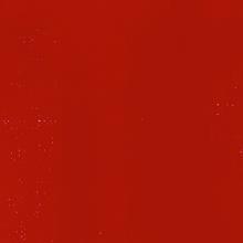 Maimeri Extrafine Classico Oil Colours 200ml - Vermillion Deep (Hue)