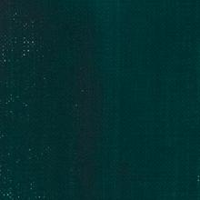 Maimeri Extrafine Classico Oil Colours 200ml - Permanent Green Deep