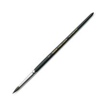 Watercolour Brush Petit Gris No. 12 | 19cm   |  115.101