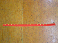 Trampoline Aft Lacing Strip to fit Hobie® 17 Catamaran - Vinyl