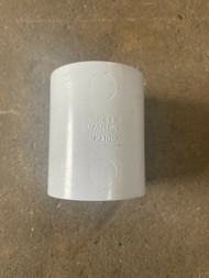 40mm Waste Pipe Straight Coupler - White - Solvent Weld