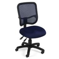 OFM Modern Mesh Ergonomic Task Chair - 130