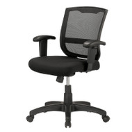 Eurotech by Raynor Maze Mesh Chair with Adjustable Arms - MT4500