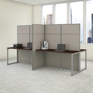 "Bush Business Furniture Easy Office 4 Person Cubicle Desk 60""W x 66""H Panels - EODH660MR-03K"