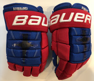 "Bauer Nexus 1N Pro Stock Custom Hockey Gloves 15"" UML NCAA NEW"
