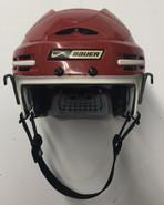 Nike Bauer 9500 Custom Hockey Helmet Boston University NCAA MEDIUM