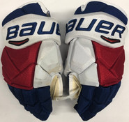 "Bauer Vapor 1X Pro Stock Custom Hockey Gloves 14"" McDdonagh Rangers NHL"