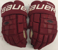 "Bauer Nexus 1000 Pro Stock Custom Hockey Gloves 14"" UMASS"