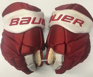 "Bauer Vapor 1x Lite Pro Stock Custom Hockey Gloves 14"" Umass Amherst Used (10)"