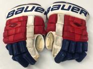 "Bauer Nexus 1000 Pro Stock Custom Hockey Gloves 14"""