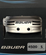 BAUER 4500 HOCKEY HELMET WHITE SMALL NEW