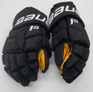"BAUER SUPREME 1S CUSTOM PRO STOCK HOCKEY GLOVES BLACK 13"" PASTRNAK BRUINS NHL USED MIX MATCH"