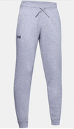 The Court Under Armour Hustle Jogger Sweatpant Youth