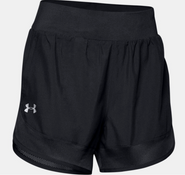 The Court Under Armour Women's Woven Training Short