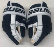 "Bauer BHPRO Pro Stock Custom Hockey Gloves 15"" NEW"