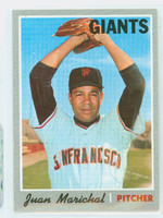 1970 Topps Baseball 210 Juan Marichal San Francisco Giants Near-Mint to Mint
