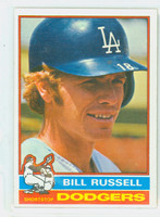 1976 Topps Baseball 22 Bill Russell Los Angeles Dodgers Near-Mint