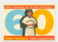 1960 Topps Baseball 572 Johnny Antonelli AS High Number San Francisco Giants Very Good