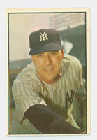 1953 Bowman Color Baseball 27 Vic Raschi New York Yankees Fair to Good