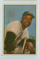 1953 Bowman Color Baseball 51 Monte Irvin New York Giants Excellent to Mint
