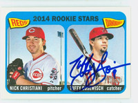 Tuffy Gosewisch AUTOGRAPH 2014 Topps Heritage 1965 Topps Design Rookie Stars Dbacks 