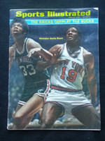1970 Sports Illustrated April 27 Lew Alcindor and Willis Reed Lew Alcindor and Willis Reed Fair to Good [lt water damage, staple rust, contents fine]