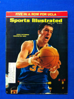 1971 Sports Illustrated April 5 Steve Patterson Excellent