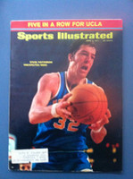 1971 Sports Illustrated April 5 Steve Patterson Very Good