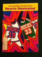 1971 Sports Illustrated April 19 Knicks vs Bucks Very Good to Excellent