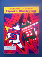 1971 Sports Illustrated April 19 Knicks vs Bucks Excellent