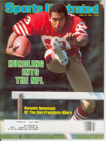 1982 Sports Illustrated April 26 Renaldo Nehemiah Excellent