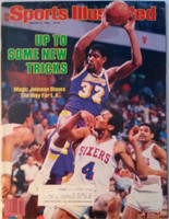 1984 Sports Illustrated March 5 Magic Johnson Excellent