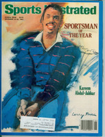 1985 Sports Illustrated December 23 Kareen Abdul-Jabbar (Sportsmen of the Year) Excellent