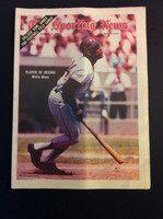 1970 Sporting News January 17 Willie Mays Excellent to Mint lt. center fold from mailbox, otherwise sharp