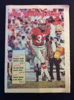1970 Sporting News November 21 Jim Johnson Near-Mint lt. center fold from mailbox, otherwise sharp