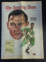 1972 Sporting News February 12 Ted Harris (Heavy fold from Original Mailer - o/w Sharp!) Very Good to Excellent